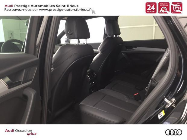 Photo miniature de la Audi Q5 55 TFSI e 367ch S line quattro S tronic 7 Euro6d-T 45g 2019 d'occasion