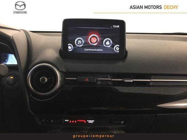Photo miniature de la Mazda Mazda2 Mazda 2 1.5 SKYACTIV-G M-Hybrid 90ch Signature 2020 d'occasion