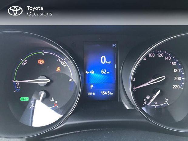 Photo miniature de la Toyota C-HR 122h Dynamic 2WD E-CVT 2018 d'occasion