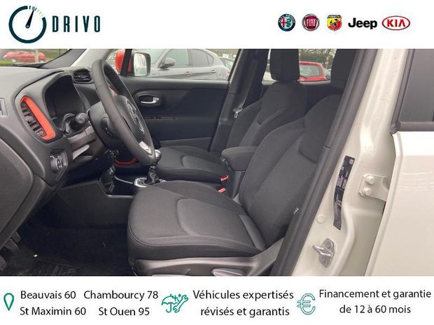 Photo miniature de la Jeep Renegade 1.0 GSE T3 120ch Opening Edition Basket Series with LNB 2020 d'occasion