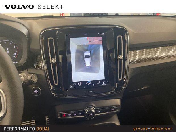 Photo miniature de la Volvo XC40 T2 129ch R-Design Geartronic 8 2021 d'occasion