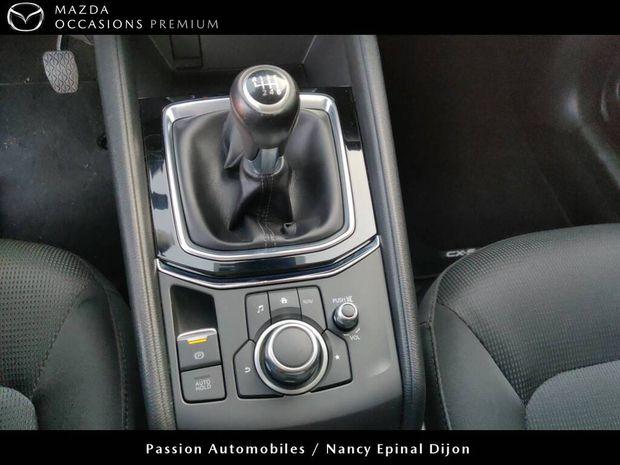 Photo miniature de la Mazda CX5 CX-5 2.2L Skyactiv-D 150 ch 4x2 Dynamique 2018 d'occasion