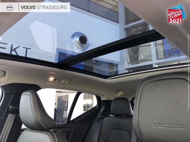 Photo miniature de la Volvo XC40 D3 AdBlue 150ch Inscription Luxe Geartronic 8 2021 d'occasion