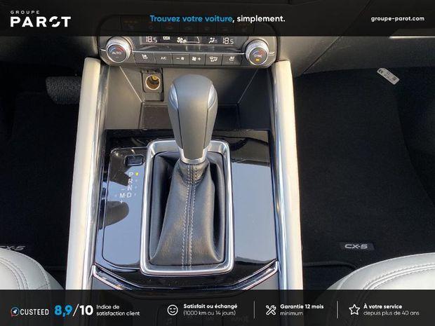 Photo miniature de la Mazda CX5 CX-5 2.2 SKYACTIV-D 150 Sélection 4x2 BVA Euro6d-T 2020 2021 d'occasion