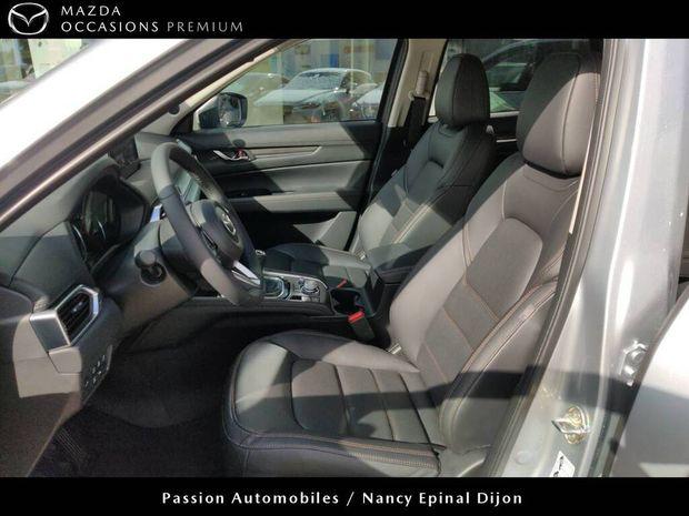 Photo miniature de la Mazda CX5 CX-5 2.2L Skyactiv-D 150 ch 4x2 Selection 2021 d'occasion