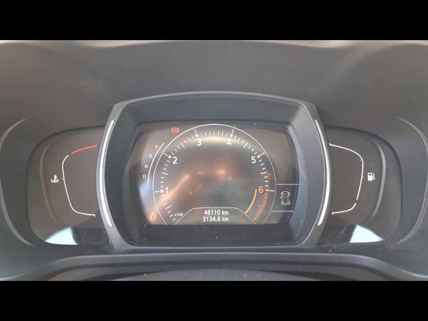 Photo miniature de la Renault Kadjar 1.2 TCe 130ch energy Intens EDC 2018 d'occasion