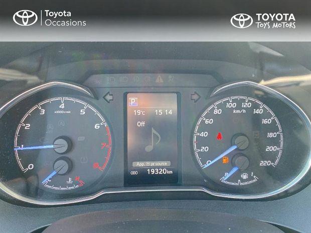Photo miniature de la Toyota Yaris 110 VVT-i Ultimate CVT 5p 2020 d'occasion